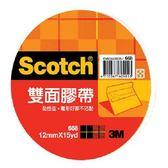 3MScotch雙面棉紙膠帶12mm*15yd【愛買】