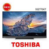 含基本安裝 TOSHIBA 東芝 55吋 4K HDR QLED 聯網 液晶顯示器 火箭炮重低音 公司貨 55Z770KT