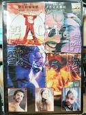 挖寶二手片-0B02-373-正版DVD-電影【殺戮邊緣】-雷尼勒爾偉爵 吉兒貝婁絲(直購價)