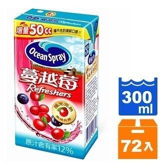 優鮮沛蔓越莓綜合果汁飲料300ml(24入)x3箱【康鄰超市】