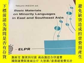 二手書博民逛書店Endangered罕見languages of the pacific rim Basic materials