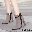 PAPORA雙併典雅粗跟絨面高跟短靴KY7058黑/灰
