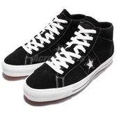 Converse 滑板鞋 One Star Pro Suede Mid 黑白 麂皮 Lunarlon 鞋墊 男鞋 女鞋 運動鞋 休閒鞋【PUMP306】 153472C