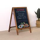 實木烤色雙面可寫立式小黑板 商場店鋪戶外移動宣傳廣告板海報板 快速出貨