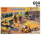 COGO 積高積木 3733 工程套裝系列積木 約604pcs/一盒入(促1200) 可與樂高混拼-CF149824
