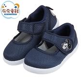《布布童鞋》Disney米老鼠米奇藍色透氣休閒鞋室內鞋(16~22公分) [ D0S445B ]