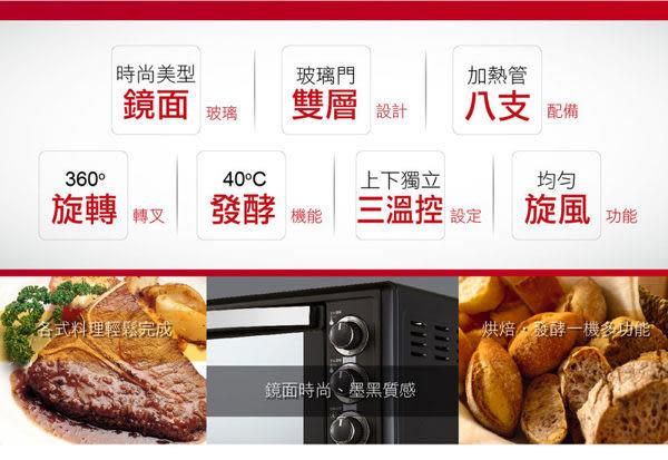 【艾來家電】【分期0利率+免運】YAMASAKI 山崎 45L三溫控3D專業級全能電烤箱 SK-4580RHS
