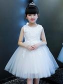 女童公主裙兒童婚紗夏洋氣女孩花童小主持人禮服蓬蓬紗裙白演出服 霓裳細軟