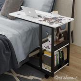 懶人床邊筆記本電腦桌臺式家用床上桌簡易書桌簡約行動小桌子邊幾中秋節促銷 igo
