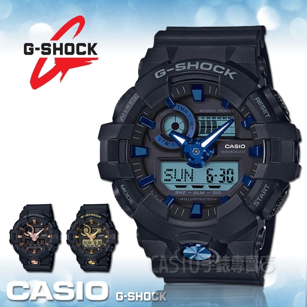 CASIO手錶專賣店 G-SHOCK GA-710B-1A2 潮流雙顯男錶 樹脂錶帶 黑X藍 防水200米 世界時間