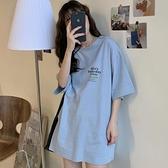 日系很仙的上衣設計感小眾短袖T恤女2020年夏季新款歐貨溫柔風ins 【端午節特惠】