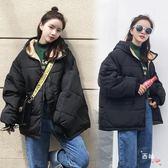 2018新款冬季韓版學生加厚面包服ins羽絨小棉衣女短款bf寬鬆外套 全館免運