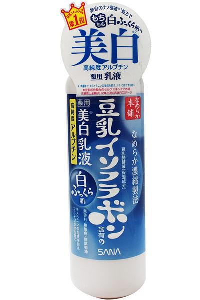 SANA 豆乳 美白保濕乳液【七三七香水精品坊】