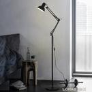 銳本 長臂摺疊落地燈 LED三檔調光美式客廳臥室書房辦公台燈 樂活生活館