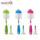 munchkin滿趣健-二合一奶瓶奶嘴刷(吸盤)-4色