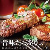 【優惠組】美國奧羅拉極光黑牛PRIME霜降牛排15片組(260公克/1片)