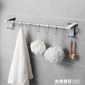 浴室強力毛巾架廚房收納掛鉤毛巾掛置物架抹布掛架黏膠壁掛毛巾桿ATF 米希美衣