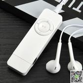 隨身聽  【現貨】 MP3播放器隨身聽學生款可愛迷你運動跑步女生英語口香糖小P3  雙12