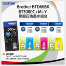 brother BTD60BK BT50...