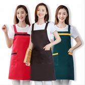 圍裙廚房防水防油可愛工作服韓版時尚家用圍腰男女定制印LOGO【免運直出八折】
