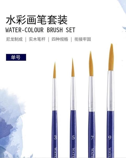 顏料4支兒童糖果筆刷畫刷水粉顏料筆