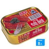 同榮燒鰻(易)100g*3組*8【愛買】