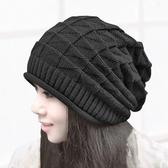 黑色毛線帽女針織帽秋冬季堆堆帽包頭帽加絨百搭韓版護耳媽媽帽子 喵小姐