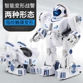 遙控玩具變形機器人指紋遙控戰車智慧語音電動學習對話高科技早教兒童玩具xw