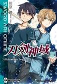 (二手書)Sword Art Online刀劍神域(9):Alicization beginning