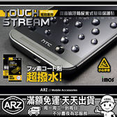 imos 電競霧面保護貼 上下段Dot View + 鏡頭貼 HTC New One Max M7 801e M9 M9u 保護膜保貼 TOUGH STREAM