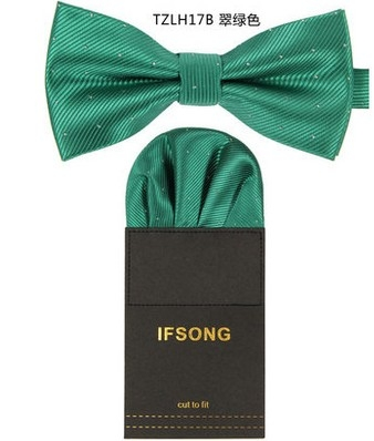 IFSONG 男士領結口袋巾-B1010