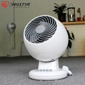 風扇愛麗思IRIS日本空氣循環扇渦輪對流電風扇台式定時搖頭遙控換氣扇-cy潮流站