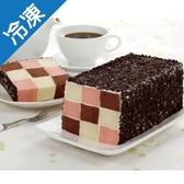 三色巧克力蛋糕/盒(12CM)【愛買冷凍】
