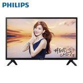 [PHILIPS 飛利浦]32吋 HD電視/液晶顯示器+視訊盒 32PHH4092/96 ★新春省荷包★