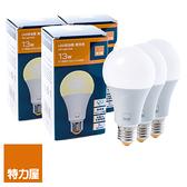 (組)特力屋13W二代LED球泡燈-燈泡色 3入