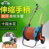 洗車水管水槍40米50米套裝 水車架水管車家用園藝澆花綠植 樂活生活館