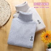 兒童毛衣男童女童秋冬款加絨加厚針織打底衫棉套頭高領寶寶毛線衣