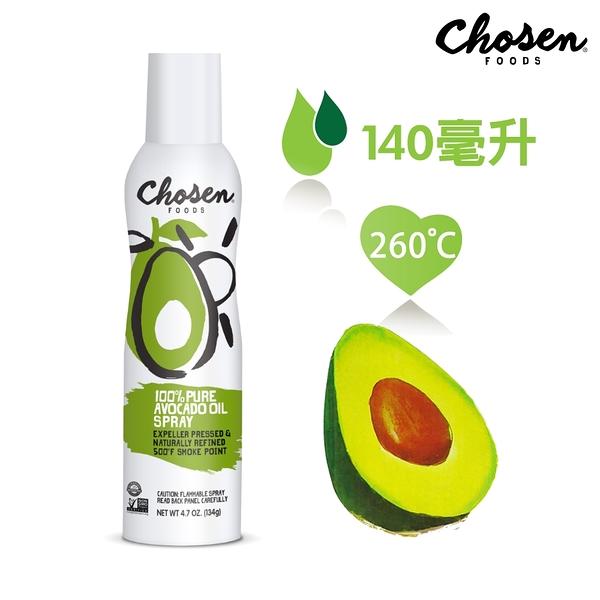 【Chosen Foods】噴霧式酪梨油1瓶 (140毫升)