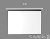 歡慶中華隊幕布極米100英寸16:10電動幕布影院投影儀幕布LX