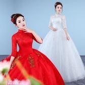 紅色婚紗 婚紗一字肩婚禮中袖子婚紗禮服新娘顯瘦修身蕾絲~夢娜麗莎 館~