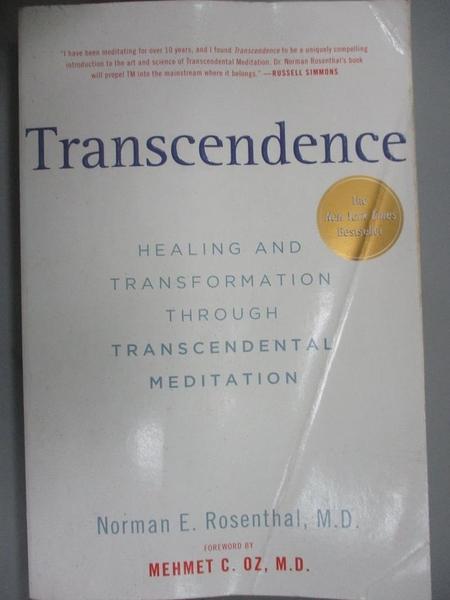 【書寶二手書T1/心理_ZJO】Transcendence: Healing and Transformation…