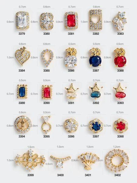 熱賣 網紅 新款日系精緻水鑽 美甲金屬飾品 美甲裝飾品 美甲飾品 預購專區 3386