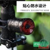 自行車剎車燈單車山地車尾燈騎行裝備夜騎配件【福喜行】