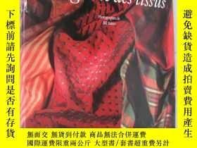 二手書博民逛書店Le罕見guide des tissue 《絕美面料和紋樣》 法