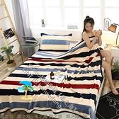 夏涼被 單層云貂絨毛毯法蘭絨毯子空調薄夏季毯絨床單單人雙人毯子蓋毯【風之海】