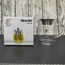 濾網分享壺 玻璃茶器 泡茶壺 玻璃壺 304不銹鋼 耐熱玻璃壺