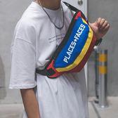 運動腰包-街頭潮流男士胸包字母反光騎行包韓版男女休閒戶外運動單肩包【完美生活館】