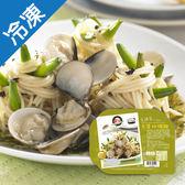 金品吉諾亞青醬蛤蠣麵390G/盒【愛買冷凍】