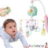 嬰兒床音樂鈴 頑兔寶寶發光小雞月亮遙控音樂旋轉床鈴-JoyBaby