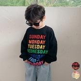 彩色星期長袖上衣 薄長袖 衛衣 中性款 男童 女童 橘魔法 現貨 兒童 童裝